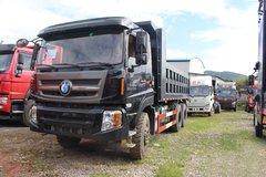 重汽王牌 W5G重卡 380马力 6X4 6.2米自卸车(CDW3252A2S5) 卡车图片