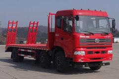 三环十通 昊龙 220马力 6X2 平板运输车(STQ5251TPBD5)