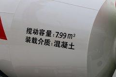 三一重工 C8 313马力 8X4 7.99方混凝土搅拌车(SYM5310GJB1E)
