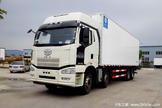 一汽解放 J6P 350马力 8X4 冷藏车(冰凌方)(QYK5310XLC5)