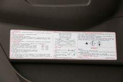 东风柳汽 乘龙T7重卡 500马力 6X4牵引车(LZ4251T7DB)