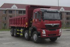 中国重汽 豪曼H5 340马力 8X4 6.5米自卸车(ZZ3318M60EB2) 卡车图片