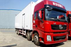 陕汽重卡 德龙X3000 350马力 8X2 9.5米冷藏车(SX5320XLC4C45B)