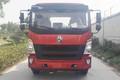 中国重汽HOWO G5X中卡 轻载版 210马力 5.75米排半仓栅载货车(ZZ5167CCYG451DE1A)