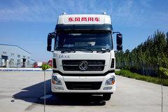 东风商用车 天龙 360马力 8X4 冷藏车(冰凌方)(QYK5312XLC5)