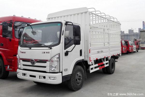 三环十通 T3创客 160马力 4.15米单排仓栅式轻卡(STQ5043CCYN5)
