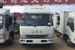 江淮 新康铃H6宽体 156马力 3.85米排半栏板轻卡(HFC2043P91K1C2V-S)