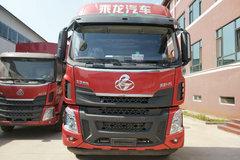 东风柳汽 乘龙H5 240马力 6X2 9.8米厢式载货车底盘(LZ5250XXYM5CB) 卡车图片