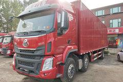 东风柳汽 乘龙H5 240马力 6X2 9.8米厢式载货车(LZ5250XXYM5CB) 卡车图片