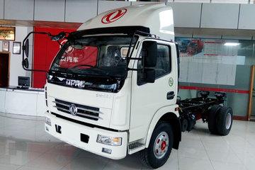 东风 多利卡D6 150马力 4.17米单排厢式轻卡底盘(EQ5041XXY8BDBAC)