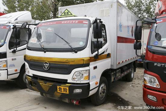 福田 欧马可3系 143马力 4X2 4.2米箱式气瓶运输车(BJ5049XRQ-A3)