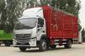 福田 欧马可S5系 185马力 6.1米排半仓栅式载货车(BJ5166CCY-A2)