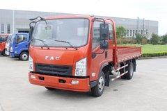 一汽凌河 117马力 3.85米排半栏板轻卡(5TS40B)(CAL1041DCRE5) 卡车图片