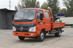 福田 瑞沃E3(骁运升级) 117马力 3.15米双排自卸车(BJ3046D8ABA-1) 卡车图片