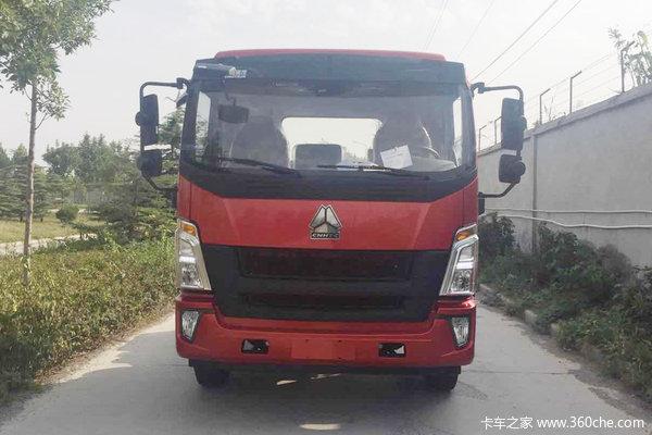中国重汽HOWO G5X中卡 轻载版 210马力 6.75米仓栅式载货车