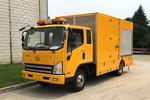解放 虎V 120马力 4X2 大流量排水抢险车(PDZ5070TPSAE5)