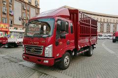 唐骏欧铃 K3系列 143马力 3.88米排半仓栅式轻卡(ZB5040CCYJPD6V) 卡车图片