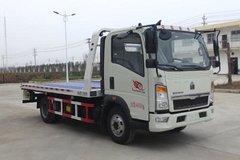 中国重汽HOWO 悍将 95马力 4X2 清障车(楚胜牌)(CSC5047TQZPZ)