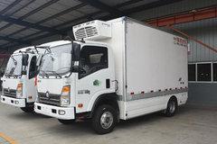 成都雅骏 重汽王牌底盘 4.1米单排纯电动冷藏车(CTT5071XLCGW1BEV)
