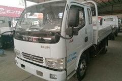 东风 多利卡D5 88马力 3.4米排半栏板轻卡(EQ1040L3BDD) 卡车图片