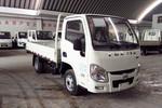 跃进 小福星S50 1.9L 95马力 柴油 3.36米单排栏板微卡(SH1032PBBNZ2)