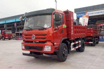 东风特商 160马力 4X2 4.2米自卸车(EQ3040GFV)