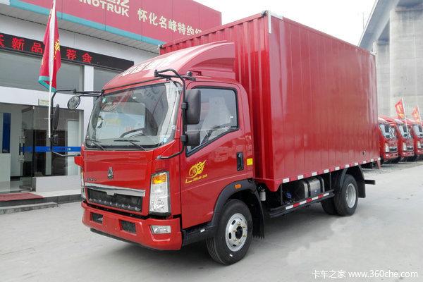 中国重汽HOWO 悍将 标载版 156马力 4.15米单排厢式轻卡