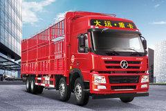 大运 新N8E 轻量化 270马力 8X4 9.6米仓栅式载货车(CGC5310CCYD5DDHD) 卡车图片