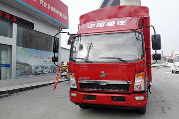 中国重汽HOWO 悍将 标载版 156马力 3.85米排半仓栅式轻卡(ZZ5047CCYG3315E143)