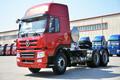 大运 新N8E重卡 430马力 6X4牵引车(CGC4250D5ECCK)
