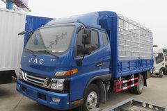 江淮 骏铃V6 143马力 3.85米排半仓栅式轻卡(HFC5043CCYP71K1C2V) 卡车图片