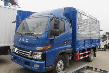 江淮 骏铃V6 143马力 3.85米排半仓栅式轻卡(HFC5043CCYP71K1C2V)