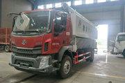 东风柳汽 新乘龙M3 200马力 4X2 散装饲料运输车(程力威牌)(CLW5180ZSLL5)