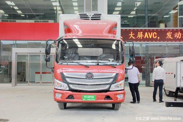 欧马可S3冷藏车限时促销中 优惠0.98万