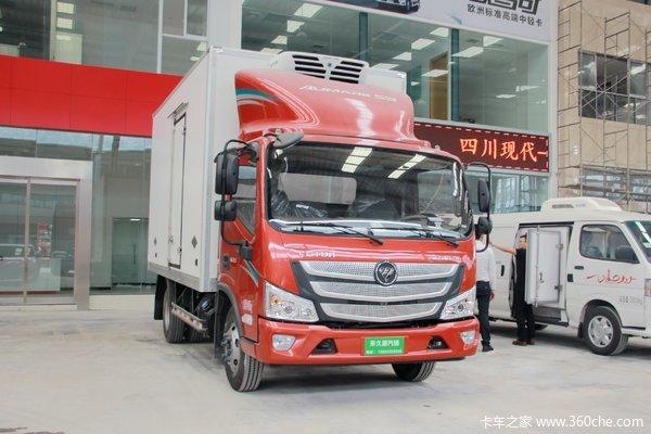福田 欧马可S3系 143马力 4X2 冷藏车