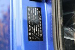 福田 瑞沃ES5 185马力 4X2 6.8米排半栏板载货车(BJ1185VLPEN-FA)
