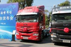 联合卡车 U520重卡 520马力 6X4牵引车(QCC4252D654-3)