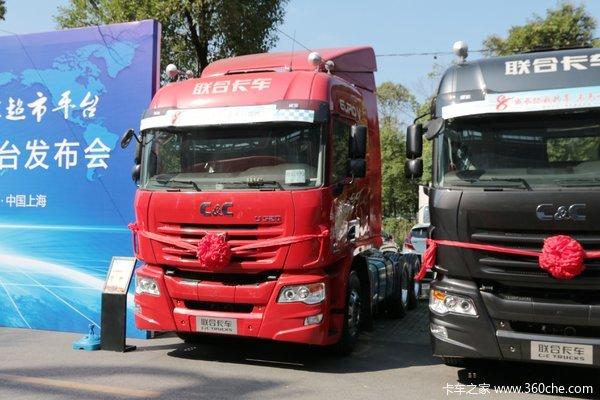 联合卡车 U520重卡 520马力 6X4牵引车