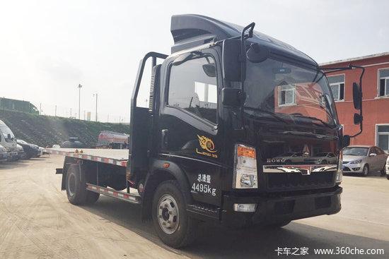 中国重汽HOWO 悍将 城配版 95马力 4X2 平板运输车(ZZ5047TPBF3315E145)