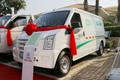 凯马汽车 C35 68马力 纯电动物流车(KMC5030XXYEV30DS)图片