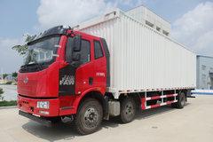 一汽解放 J6L中卡 240马力 6X2 9.62米翼开启厢式载货车(QYK5250XYK5) 卡车图片