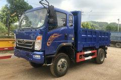 中国重汽 豪曼H3 140马力 4X4 3.85米越野自卸车(ZZ2048F27EB0) 卡车图片