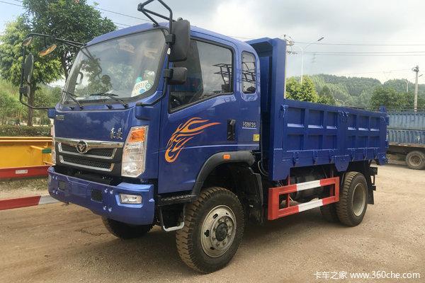 中国重汽 豪曼H3 140马力 4X4 3.85米越野自卸车