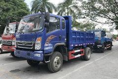 中国重汽 豪曼H3 170马力 4X2 4.2米自卸车(ZZ3048G17EB0)