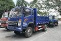 中国重汽 豪曼H3 170马力 4X2 4.2米自卸车