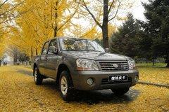 黄海 傲骏 豪华型 2009款 两驱 2.4L柴油 双排皮卡 卡车图片