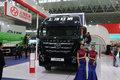 上汽红岩 杰狮C500 430马力 6X2 9.7米厢式载货车