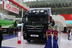 上汽红岩 杰狮C500 430马力 6X2 9.7米厢式载货车(CQ5256XYKHXVG623A)