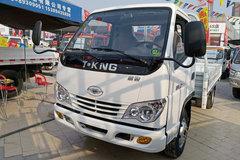 唐骏欧铃 赛菱A7 1.5L 108马力 汽油 3.63米单排栏板微卡(ZB1030BDC5V) 卡车图片