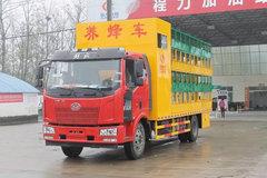 一汽解放 J6 180马力 4X2 养蜂车(程力威牌)(CLW5160CYFC5)